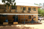 Medical Research Council, Gambia